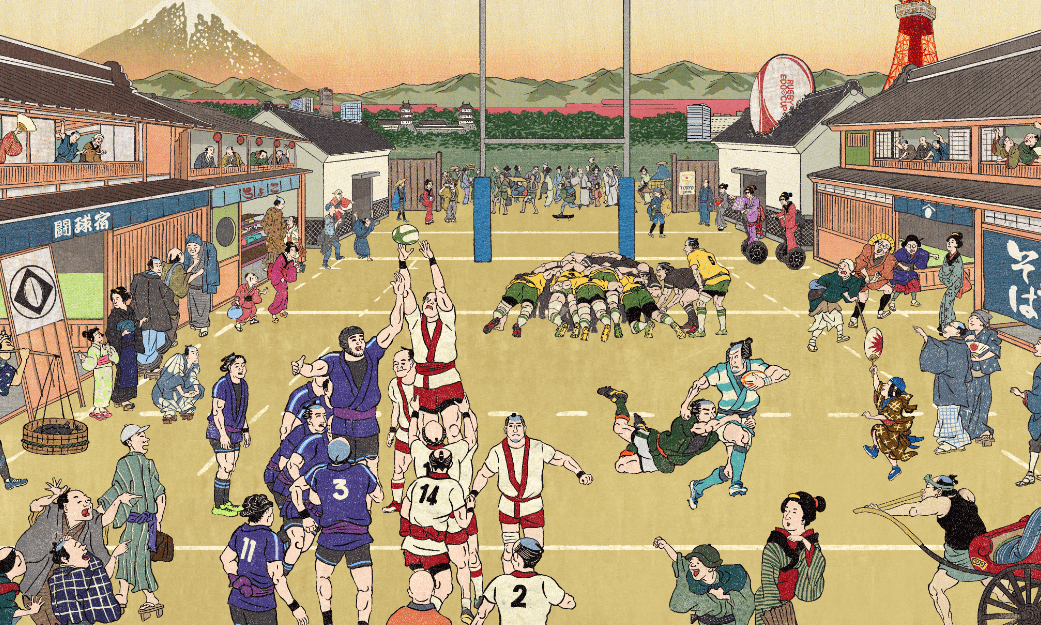 Tokio Rugby